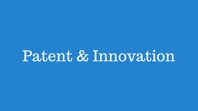 Patent & Innovation